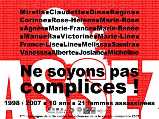 2007 affiche camp violence pas complices